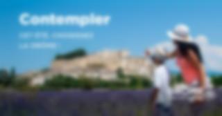 phphjwbem-dossier-1200x630-campagnetourisme