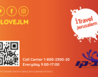 JLM Complimentary City Pass - Transportation Included
