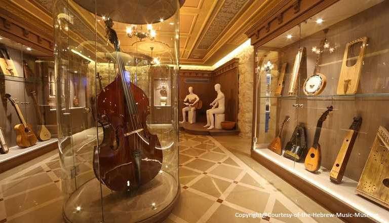 hebrew-music-museum-11-768x576
